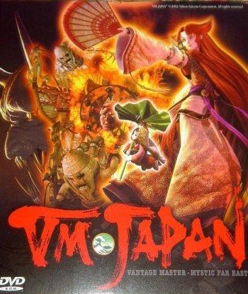 VM Japan: Vantage Master - Mystic Far East