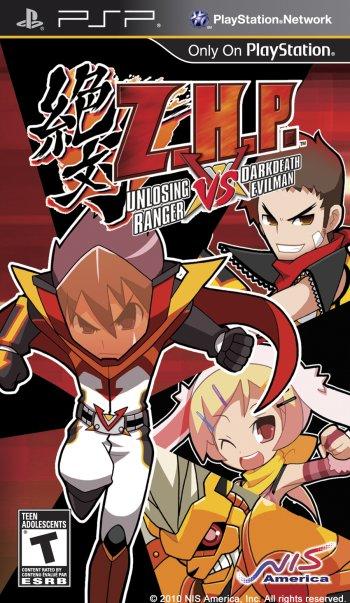 Zettai Hero Project: Unlosing Ranger vs. Darkdeath Evilman