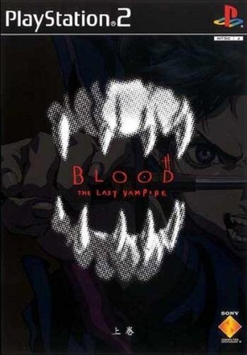 Blood: The Last Vampire - First Volume
