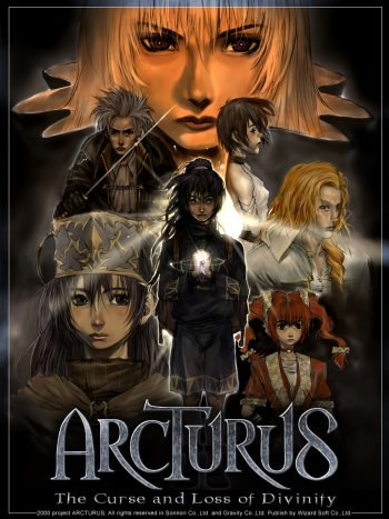 Arcturus: The Curse and Loss of Divinity