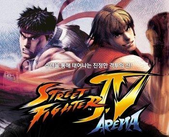 Street Fighter IV: Arena