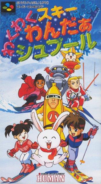 WakuWaku Ski Wonder Spur