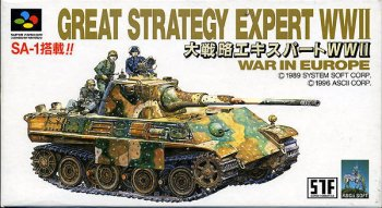 Daisenryaku Expert WWII - War in Europe