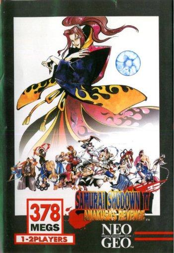 Samurai Shodown IV