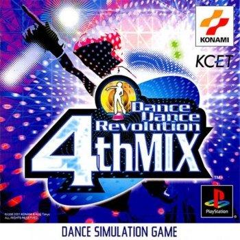 Dance Dance Revolution 4thMIX