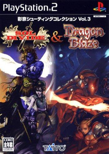 Psikyo Shooting Collection Vol. 3: Sol Divide & Dragon Blaze