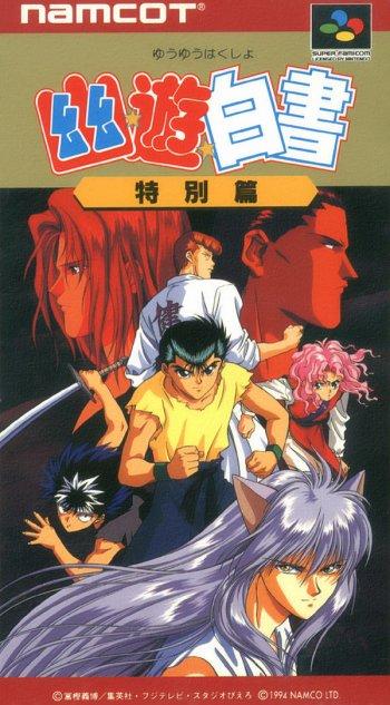 YuYu Hakusho: Tokubetsu Hen