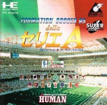 Formation Soccer 95: della Serie A