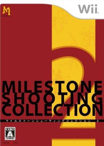 Milestone Shooting Collection 2