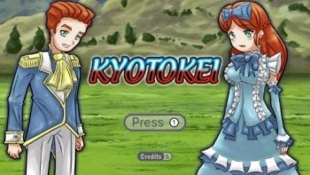 Kyotokei