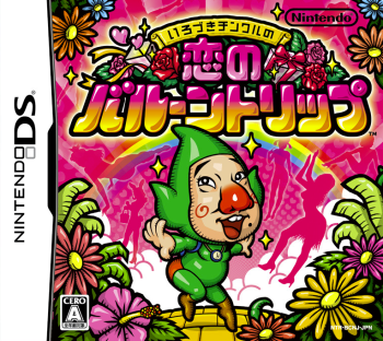 Color-Changing: Tingle's Balloon Trip of Love