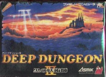 Deep Dungeon IV: Kuro no Youjutsushi