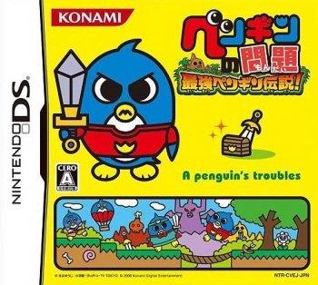 Penguin no Mondai: Saikyou Penguin Densetsu!