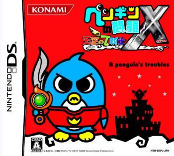 Penguin no Mondai X: Tenkuu no 7 Senshi