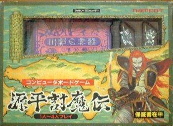 Genpei Touma Den: Computer Boardgame
