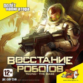 TECNO - the Base