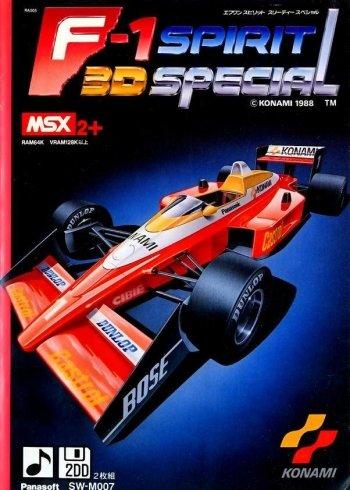 F-1 Spirit: 3D Special
