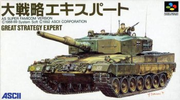 Daisenryaku Expert