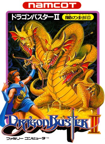 Dragon Buster II: Yami no Fuuin