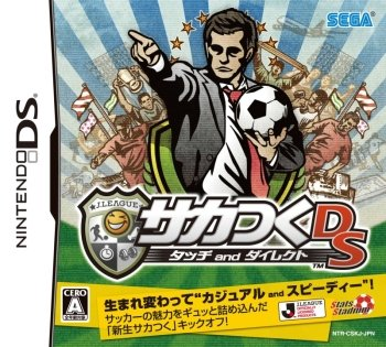 Soccer Tsuku DS: Touch and Direct