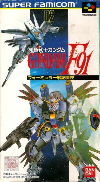 Kidou Senshi Gundam F91: Formula Senki 0122