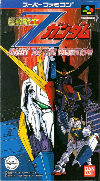 Kidou Senshi Z Gundam: Away to the Newtype