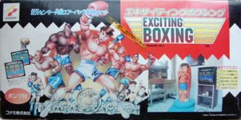 Exciting Boxing