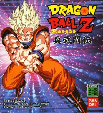 Dragon Ball Z: Shin Butoden
