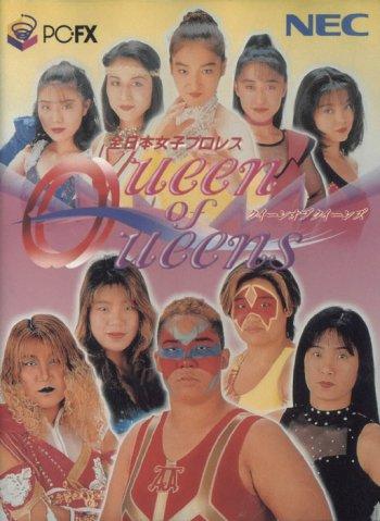 All Japan Women's Pro Wrestling: Queen of Queens