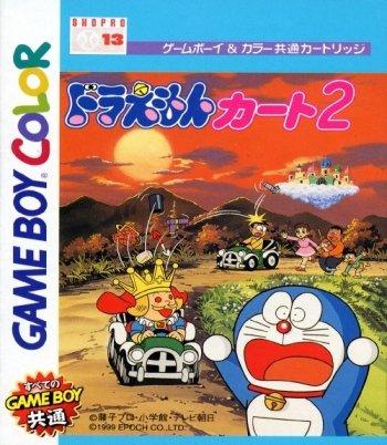 Doraemon Kart 2