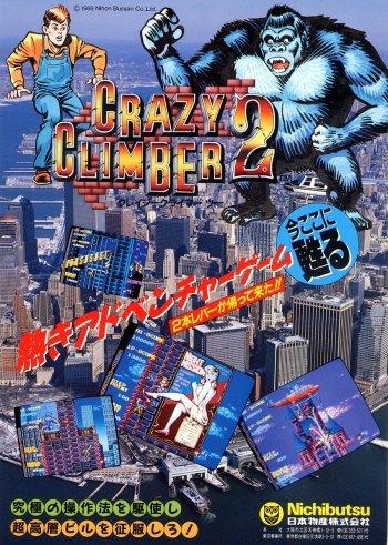 Crazy Climber 2