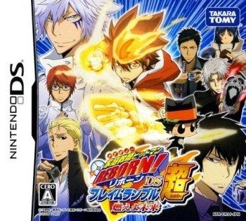 Katekyo Hitman Reborn! DS Flame Rumble Hyper - Moeyo Mirai