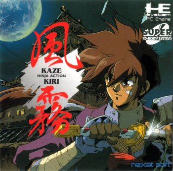Kaze Kiri: Ninja Action
