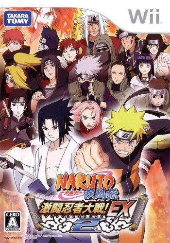 Naruto Shippuuden: Gekitou Ninja Taisen! EX 2