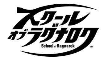 School of Ragnarok