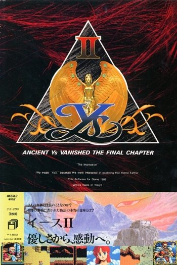 Ys: Ancient Ys Vanished