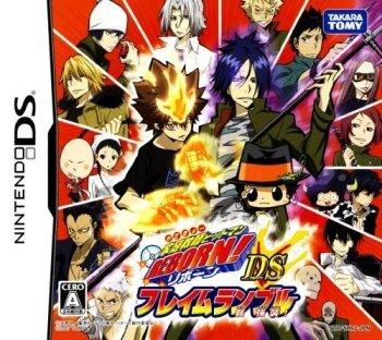 Katekyo Hitman Reborn! DS Flame Rumble: Mukuro Kyoshu