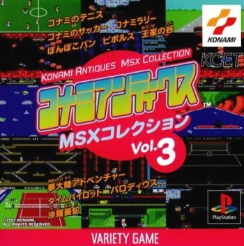 Konami Antiques: MSX Collection Vol. 3