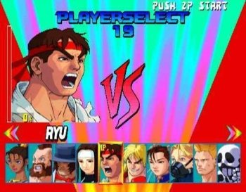 Street Fighter EX Plus
