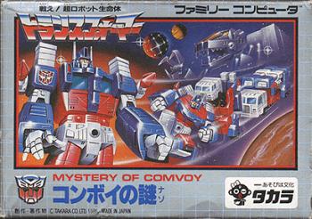 Tatakae! Chou Robot Seimeitai Transformers: Convoy no Nazo