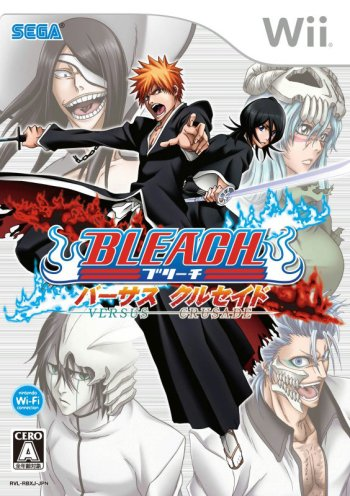 Bleach Versus Crusade