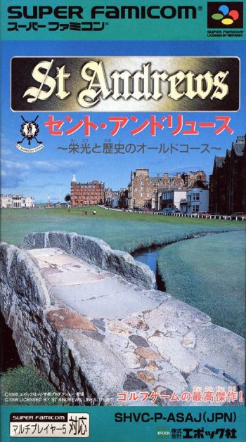 St. Andrews: Eikou to Rekishi no Old Course
