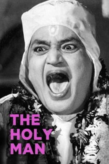 The Holy Man