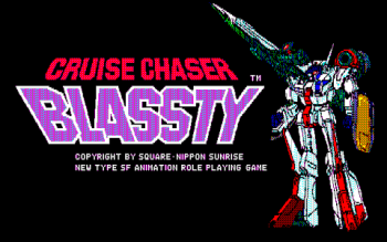 Cruise Chaser Blassty