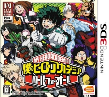Boku no Hero Academia: Battle for All