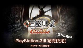 Dynasty Warriors Online: Dance of the Divine General