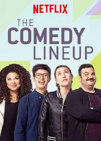 The Comedy Lineup