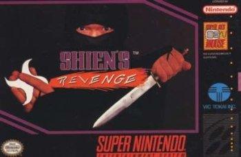 Shien's Revenge