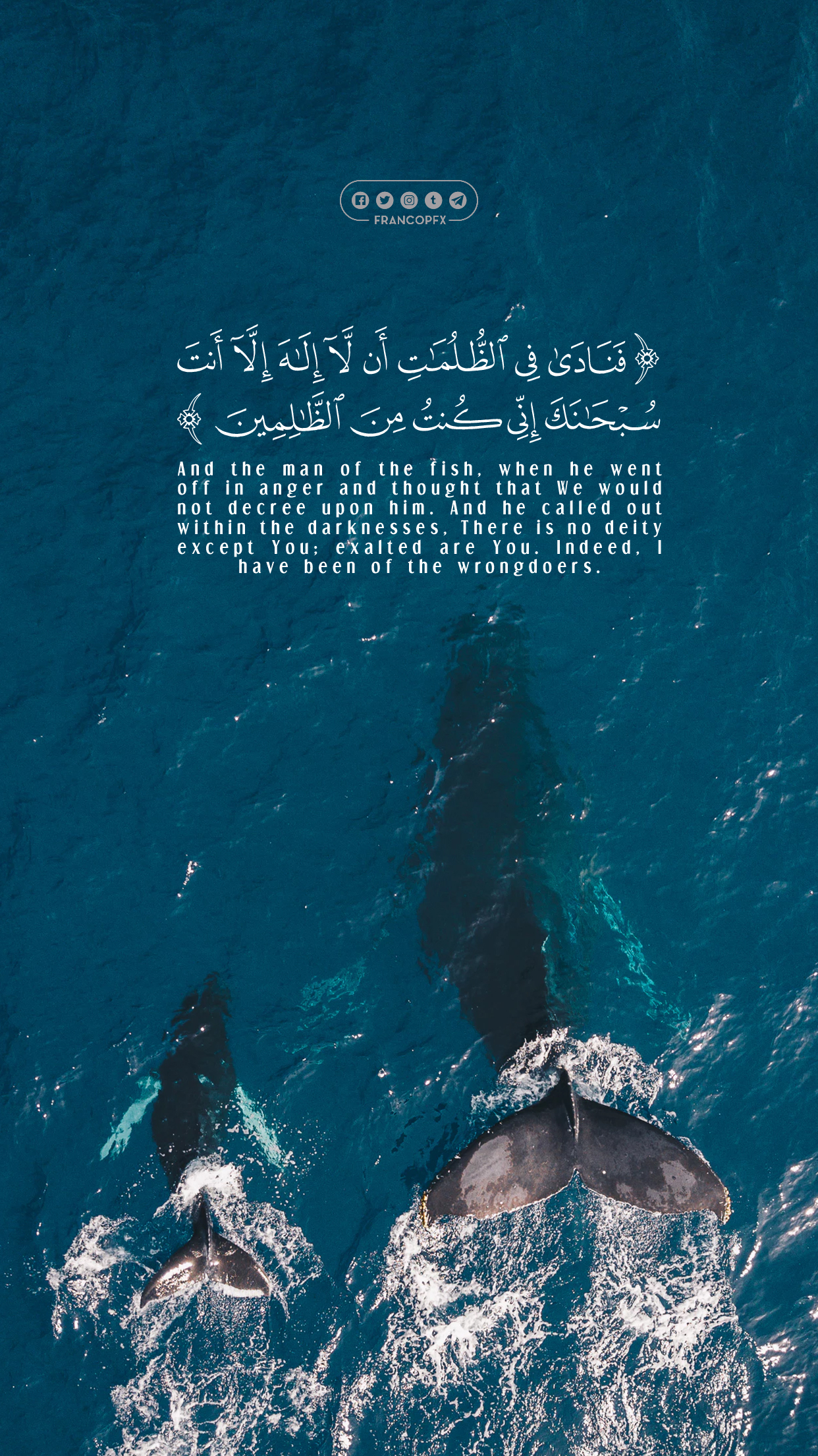 Islamic Phone Wallpaper Image Id 201766 Image Abyss