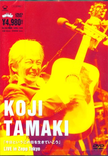 Koji Tamaki Live In Zepp Tokyo